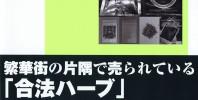さんいちブックレット004