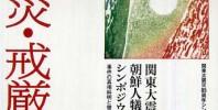 shinsai_s
