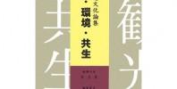 hikaku_sisou