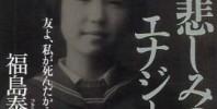 kanashimino_s